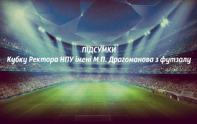 champions_league_1_650x410